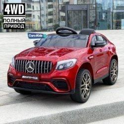 Электромобиль Mercedes Benz GLC63 AMG 4WD QLS-5688 красный (полный привод, колеса резина, кресло кожа, пульт, музыка)