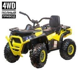 Электроквадроцикл XMX607 Т007МР 4WD желтый (полный привод, колеса резина, кресло кожа, пульт, музыка)